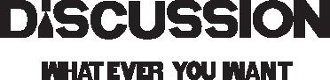 디스커션 Logo